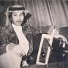 Download لي ثلاث ايام - محمد عبده | تسجيل قديم مميز Mp3