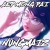 แอบมองไป (Aep Mong Pai)