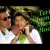 Teri Adaao Pe Marata Hun _ Barsaat Song 1995 _ Bobby Deol _ Twinkle Khanna _ Kum