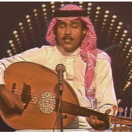 مرتني الدنيا - محمد عبده | عود وإيقاع