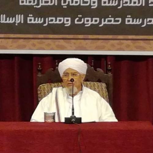 الحبيب أبوبكر المشهور | الإمام الحداد مجدد المدرسة وحامي الطريقة