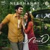 Neethanae   Mersal   Venkat   Cover   ARRahman   Shreya Ghoshal