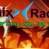 רדיו מיקס רומנטי