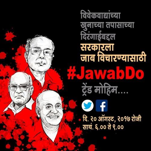 """Jawab Do"" Campaign song"