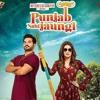 Rab Rakha | Farhan Saeed | Punjab Nahi Jaungi
