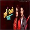 Rang De | Deepika Piyush Love Song | Dhhai Kilo Prem | Star Plus