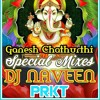 Shankar Ka Beta [ 3Maar Mix ] Dj Naveen PRKT & DJ RajShekar Rm