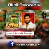 Download Pachi Kunda Bonam Neeke [ Akhil Pailwan New ] Song Mix By Dj Rakesh RnK...mp3