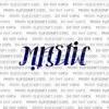 [Ringtone] Tues mon lilas (Em là tử đinh hương của tôi) - Mastic mel