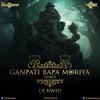 Ganpati Bappa Morya - DJ Kwid Remix