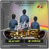 Aamhi Lagnalu (Official Remix 2K17) - DJ PRADZ PVP & DJ SOHAM.mp3