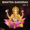 12. Sarva Mangala Mangalye - Anuradha Paudwal