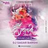 GANPATI AARTI ( SOUND CHECK) MIX BY DJ SAGAR BARSHI