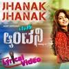 Jhanak Jhanak