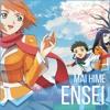 """[Franny] - """"Ensei"""" COVER - Mai Hime"""