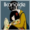 VOCAL COVER - Ikanaide (Acoustic Cover) いかないで