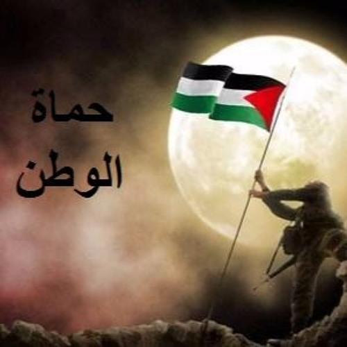 حماة الوطن 20 - 8-2017
