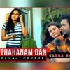 Thahanam_Dan-RnB Beat Mix-Viraj_Perera_Ultra Noize Remix-2017
