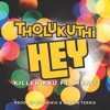 Tholukuthi Hey Ft. Mbali (Explicit Version)