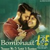Bombhaat Undi Ra Pori ( Theenmaar Mix ) Dj Karthik Fz Rasoolpura.mp3