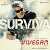 Vivegam - Surviva - (Bordem Remix) Gershon Milton