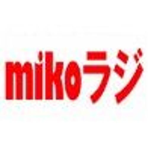 MIKO mikoラジ 第0207.2回 銚フェス2017前夜祭的な日常会話