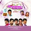 THIRUVONATHENNAL  Onam Festival Songs Malayalam 2016  Audio Jukebox