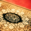 Download سورة يوسف الشيخ عبدالباسط عبدالصمد تلاوة خاشعة ولا اروع Mp3