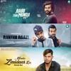 Latest Punjabi Songs Collection | Audio JukeBox | New Punjabi Songs 2017