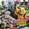 Kamen Rider Ex-Aid - JUSTICE