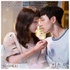 SE O (임서영) - Kiss Me [Reunited Worlds - 다시 만난 세계 OST Part.7]