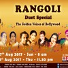 Rangoli Duet Songs Jodi Special on 27th August @ 8 am on DD National