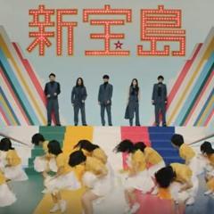 新宝島(ese Funkot Remix)