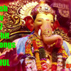 LATEST GANPATI BAPPA MORYA SONG !TRANCE LEZIM MIX! SUPER BASE