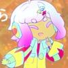 Shake It! 【Utatane Piko, KAITOV3, VY2V3】 【Vocaloid カバー】
