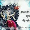 Download Galli Ka Ganesh [ Rahul Sipligunj 2K17 Song Ganesh Chaturdi Special ] Mix By Dj Rakesh RnK.. Mp3