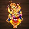 Deva - Sri - Ganesh - Song - Dj - C-s - R