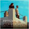 Dimitri Vegas & Like Mike vs David Guetta feat. Kiiara - Complicated(remix - zinox)