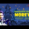 Ganapathi Bappa MOREYA telugump3hits song Download