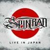 DJ Spinbad: Live in Japan (2009)