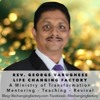 Rev George Varughese, Being Grateful, Aug 18 2017