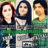 Madlay 11 languages 11 Songs by Faisal Siddique, Anam Fakhar & Noor Fatima