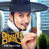 [לעבן אַרויף צו דיין נאָמען OST PART 1] Here I Am- Min Kyung Hoon