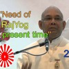 Need of RajYoga meditation ~BK Suraj bhai - Class 48