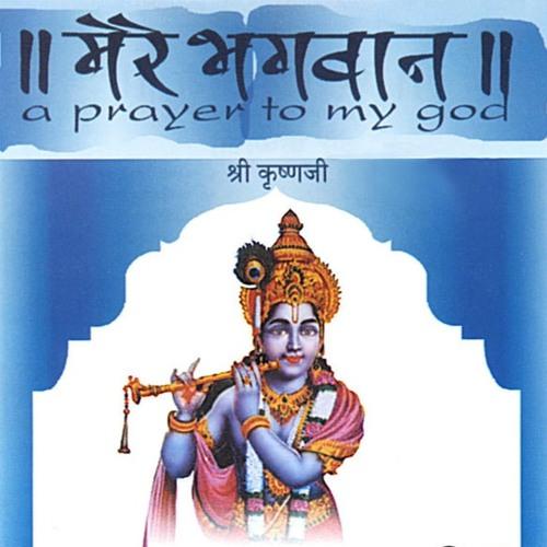 Hindu Morning Mantra 3 Namostvantay Mantra by RR   Free Listening on