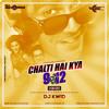 Chalti Hai Kya 9 Se 12 Remix - DJ Kwid (DJHungama)