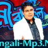 Awesome Sala Full Song Mirakkel Zee Bangla