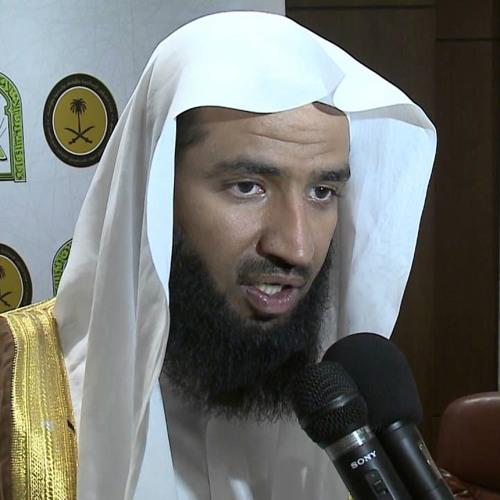(الحج اشهر معلومات )ايات الحج من  سورة البقرة  للشيخ عبدالله البعيجان