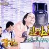 Download اغنيه هقطعك غناء محمود الليثى اورج عبد السلام توزيع سيكو 2017 Mp3