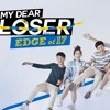 My Dear Loser (OST) - Lời việt + Cover : JasonTN